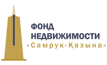 Фонд Недвижимости Самрук Казына